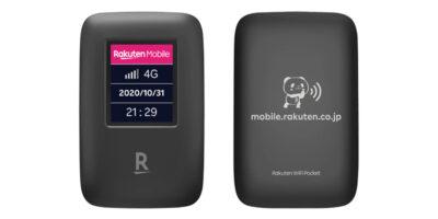 楽天モバイル Rakuten WiFi Pocket ブラック