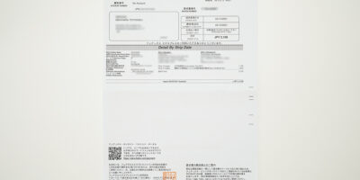 FedEx(フェデックス)の請求書