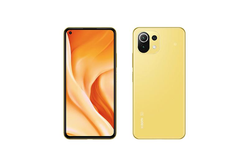 Xiaomi Mi 11 Lite 5G シトラスイエロー