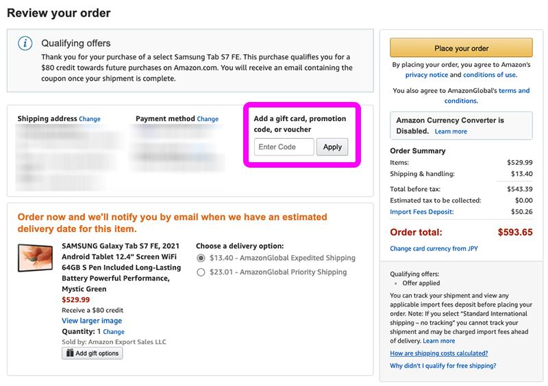 Amazon.comでの注文内容の最終確認画面