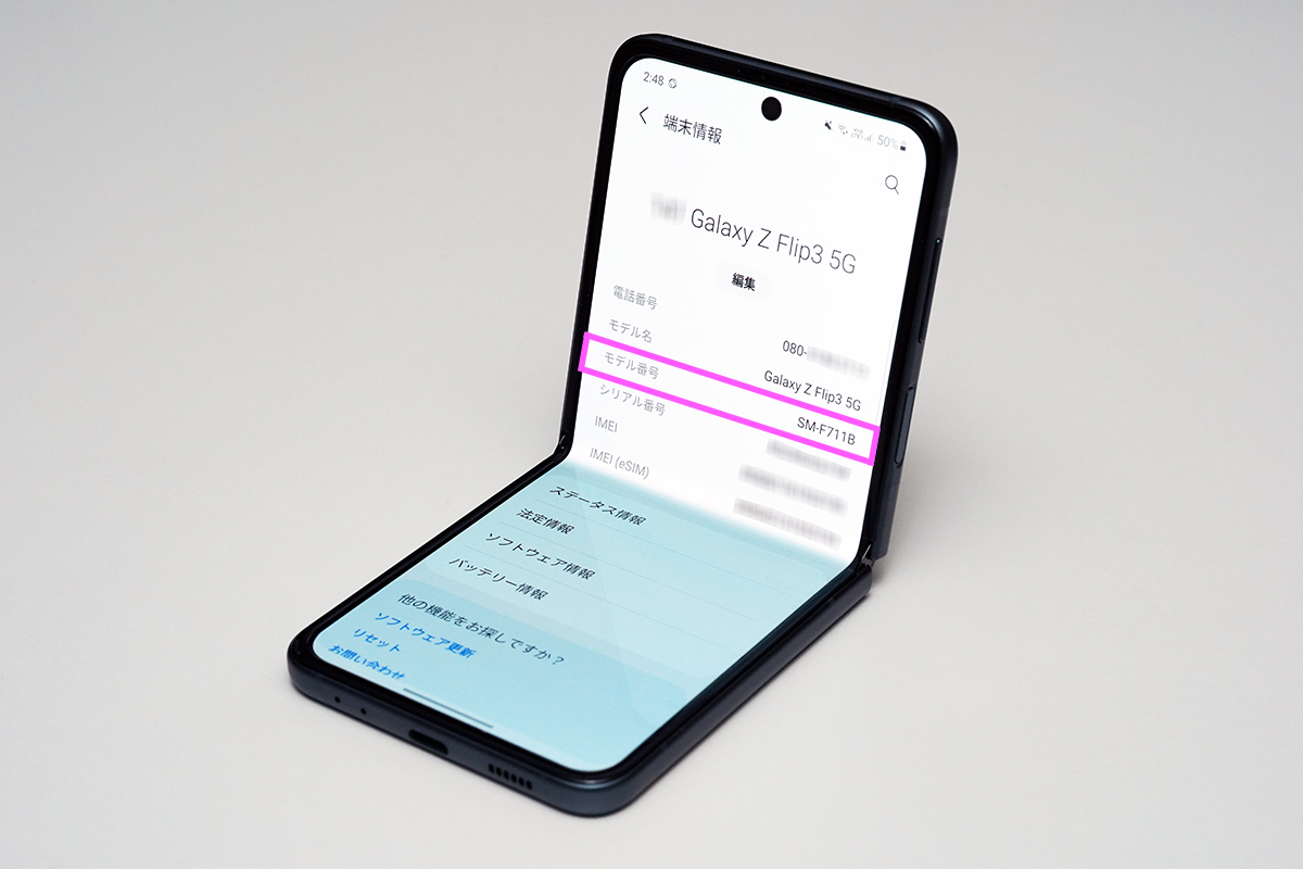 Samsung Galaxy Z Flip3 5G(SM-F711B)