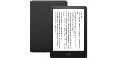 Kindle Paperwhite(第11世代) 2021年モデル ブラック