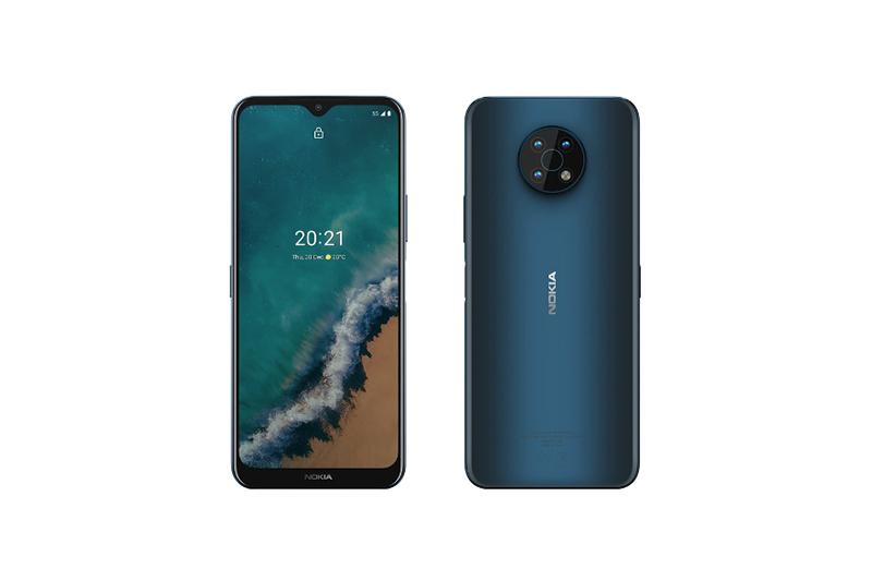 Nokia G50 Ocean Blue