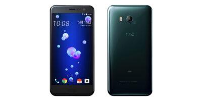 au HTC U11 HTV33 ブリリアントブラック